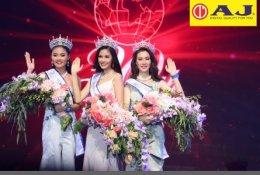 """งานประกวด """"มิสไทยแลนด์เวิลด์ 2016"""""""