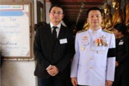 CEO AJA เข้ารับมอบเข็มจากพระองค์เจ้าโสมสวลี พระวรราชาทินัดดามาตุ