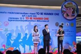 AJ สนับสนุนโครงการทูบีนัมเบอร์วันไอดอล รุ่นที่ 2 ประจำปี 2555