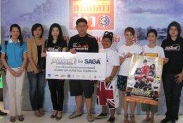 AJ มอบอาหาร 10,000 กล่องช่วยเหลือผู้ประสบอุทกภัย ผ่านครอบครัวข่าว 3