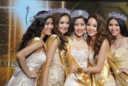 AJ สนับสนุนการประกวด Miss Grand Thailand 2556