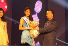 Miss Teen Thailand 2555
