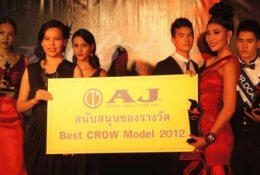 AJ สนับสนุนการประกวด Best CROW Model 2555