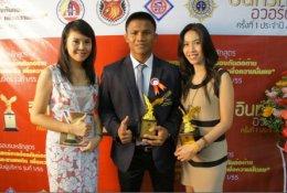 AJ รับรางวัลอินทรีย์ทอง ครั้งที่ 1 ประจำปี 2555