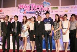 ร่วมแถลงข่าวมิสทีนไทยแลนด์ 2554