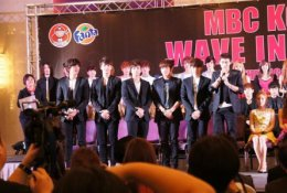 AJ สนับสนุน Korean Music Wave Concert in Bangkok
