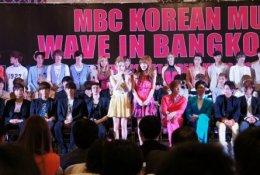 AJ สนับสนุน Korean Music Wave Concert in Bangkok