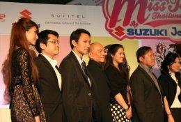 AJ สนับสนุนการประกวด Miss Teen Thailand 2553