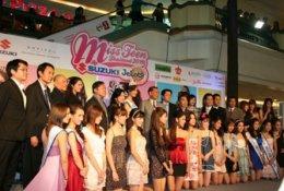 AJ ร่วมงานแถลงข่าวการประกวด มิสทีนไทยแลนด์ ประจำปี 2553