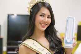 Miss Grand Thailand 2019 has visited at AJA.