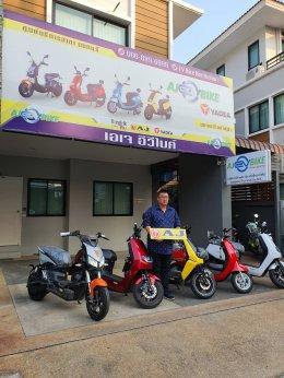 บริษัท เอเจ แอดวานซ์ เทคโนโลยี จำกัด (มหาชน) หรือ AJA ร่วมเปิดศูนย์ AJ EV BIKE จ.นนทบุรี