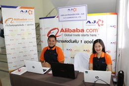 บริษัท เอเจ แอดวานซ์ เทคโนโลยี จำกัด (มหาชน) จัดการประชุมสามัญผู้ถือหุ้น ประจำปี 2563