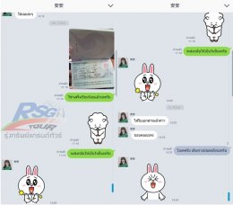 บริการยื่นวีซ่าจีนสำหรับนักเรียน