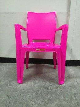 Giava เก้าอี้มีพนักพิง