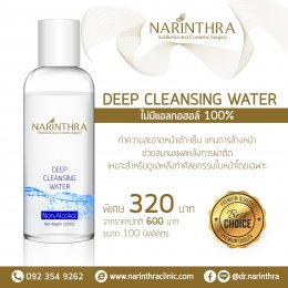 Deep Cleansing water