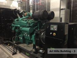 Ari_Hills_Building