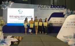 Aesthetic Zecret ร่วมงาน Asean Beauty 2019