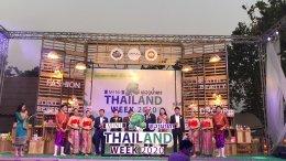 AT-ZE เข้าร่วมงาน MINI THAILAND WEEK 2020