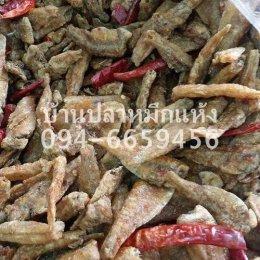 ปลาเกร็ดขาว (เทมปุระ)