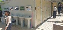 ร่วมสร้างห้องน้ำ เสถียรธรรมสถาน เพชรบุรี