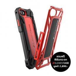 Element Case Roll Cage For iPhone 7 / 8 - Red