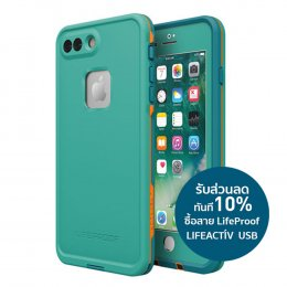 LifeProof FRE for iPhone 7 Plus - Sunset Bay Teal