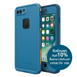LifeProof FRE for iPhone 7 Plus - Base Camp Blue