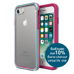 LifeProof Slam Series for iPhone 8 and iPhone 7 - Aloha Sunset