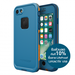 LifeProof FRE for iPhone 7 - Base Camp Blue