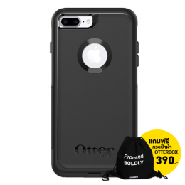 OtterBox Commuter Series for iPhone 8 Plus/ iPhone 7 Plus - Black