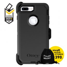 OtterBox Defender Series for iPhone 8 Plus / iPhone 7 Plus - Black