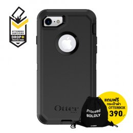 OtterBox Defender for iPhone 8 - Black