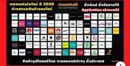 """แนะนำธุรกิจยุค 5G กับ """"เปี๊ยก"""" บุญชัย ลิ่มอติบูลย์ ผู้ก่อตั้ง Application  moomall Social Commerceพร้อม เปิดตัวใช้งาน 16 เม.ย.นี้ โหลดใช้งานฟรี!!! ย้ำ ๆๆๆ ฟรีๆๆๆ!!! ไม่มีค่าสมัคร ไม่มีค่าใช้จ่ายใด ๆ ทั้งสิ้น....ติดตามโหลด Application ได้ที่นี่"""