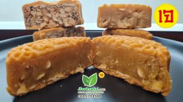 Vegan mooncakes 3 flavors