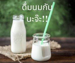 แคลเซียม (Calcium) เป็นแร่ธาตุที่สำคัญต่อกระดูกและฟัน