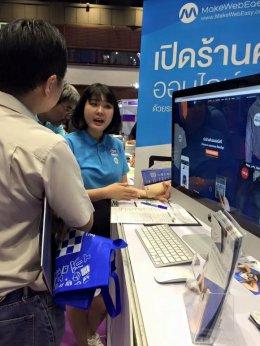 5th Thailand e-Commerce Day 2016