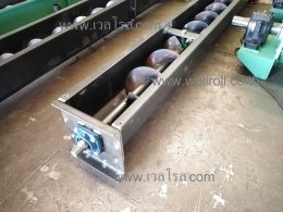 Screw conveyor (U-Troughed type)