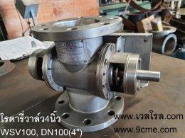rotary valve 100a