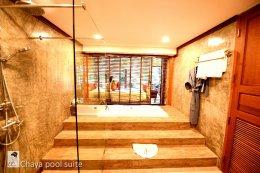 Chaya Pool Access 50 Sqm.