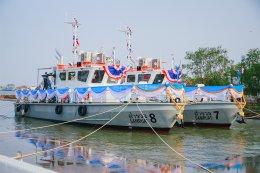 LAUNCHING HYDROGRAPHIC SURVEY VESSEL