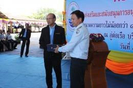 Keel Laying Ceremony DMCR 26M Fast Response Catamaran (PHAYUN)