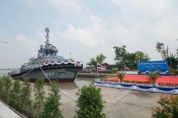 พิธีปล่อยเรือลากจูงขนาดกลาง เรือหลวงปันหยี 857 กองทัพเรือ  ลงน้ำ