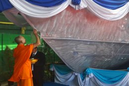 KEEL LAYING CEREMONY 70FT PATROL VESSEL