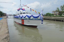 LAUNCHIMG 70 FT. PATROL BOAT