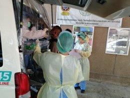 โครงการตรวจหาเชื้อไวรัสโคโรนา แก่ข้าราชการตำรวจและครอบครัว