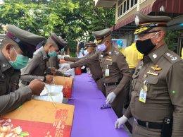 โครงการช่วยเหลือตำรวจและครอบครัว #สู้โควิด - ๑๙