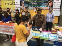 โครงการ คนไทย ไม่ทิ้งกัน อิ่มนี้เพื่อคุณ #สู้โควิด - ๑๙