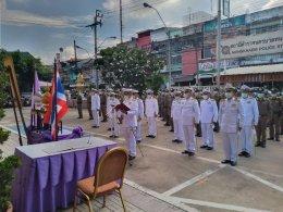 พิธีลงนามถวายพระพรชัยมงคล เนื่องในโอกาสวันเฉลิมพระชนมพรรษา 3 มิถุนายน 2563