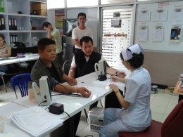 การตรวจสุขภาพข้าราชการตำรวจ ประจำปี 2558