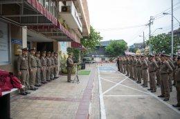 ผู้บังคับบัญชาตรวจเยี่ยมเพื่อสร้างขวัญกำลังใจแก่ข้าราชการตำรวจ